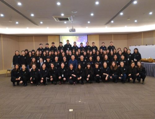 海航化工有限公司举行了2017年工作总结和表彰大会